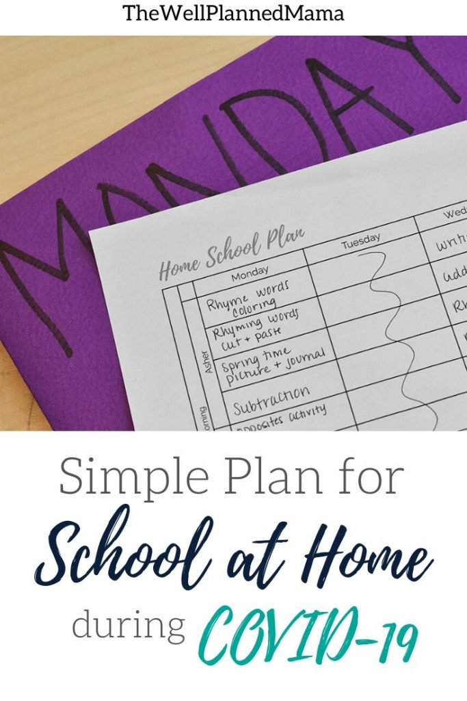 A plan for school at home during COVID-19